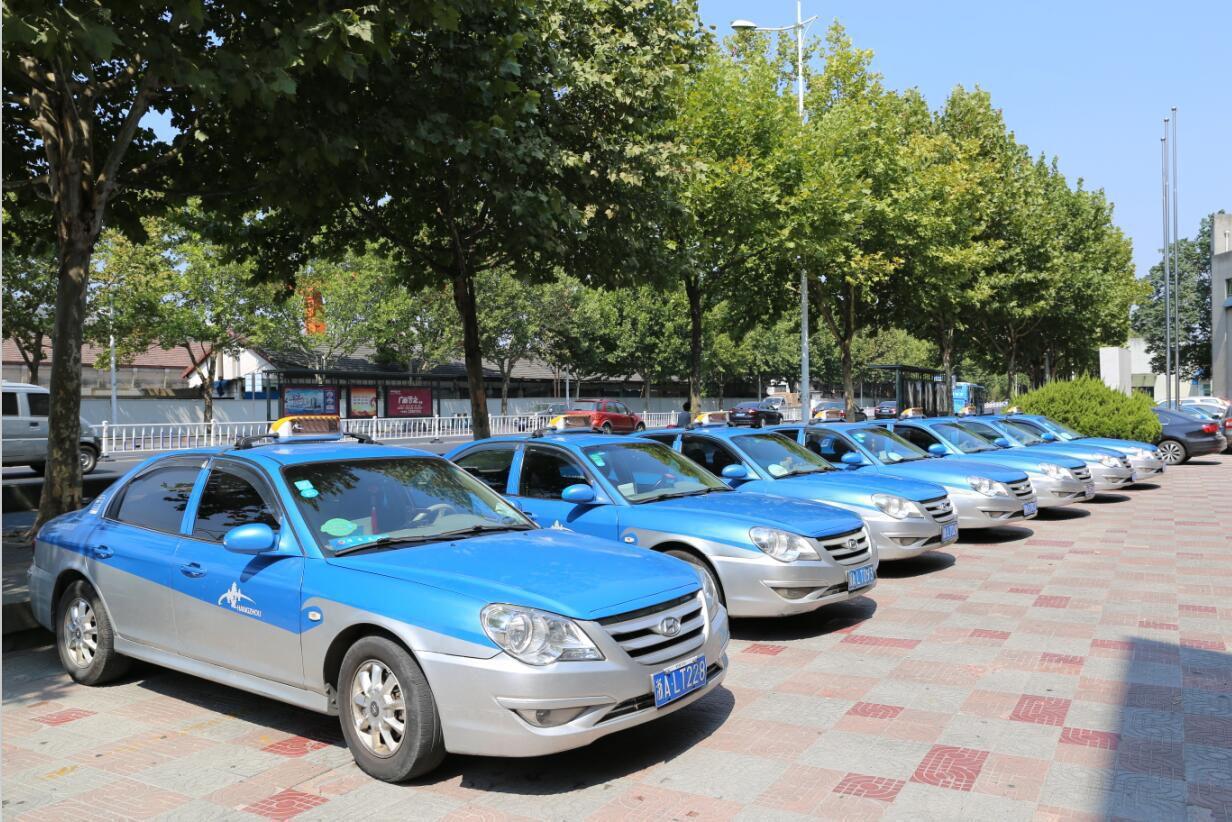 杭州萧山交投出租汽车服务管理有限公司